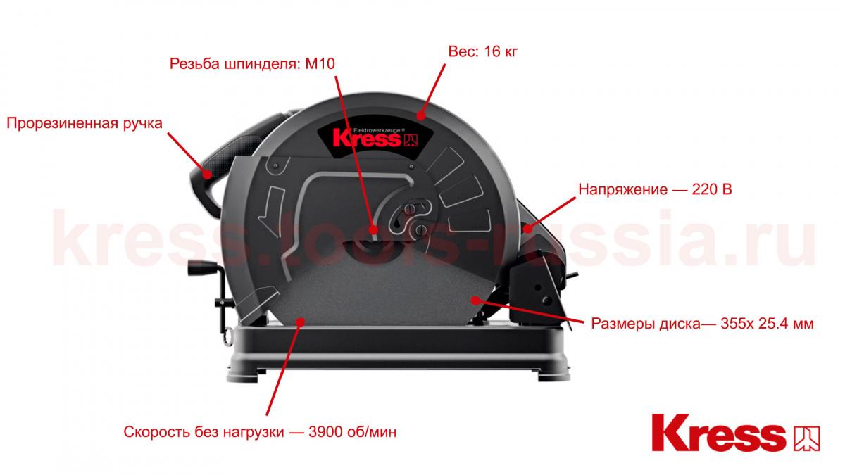 montazhnaya_pila_kress_ku760_2200_vt_elektricheskaya.jpg